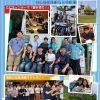 8/13-16全国中高生キャンプとにキャン